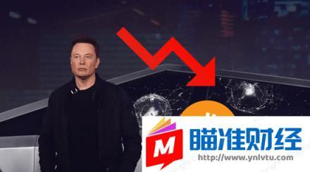 马斯克一句话,比特币暴跌!特斯拉持有4.2万枚比特币,已损失1.25亿美金指
