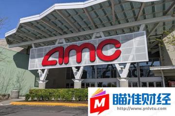 AMC院线大盘暴跌,会跌「锦江投资」至1美元?