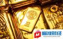 黄金月评:金价刷新逾七年半高位,全球各国继续开足马力「外汇期货平台